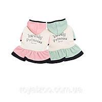 Платье Puppy Angel PA-DR083 Lovely Princess с капюшоном для собак, фото 1