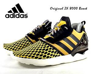 Мужские кроссовки Adidas Original ZX 8000 Boost