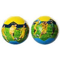 Мяч футбольный Сборная