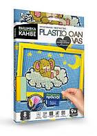 Вышивка на пластиковой канве PLASTIC CANVAS Danko Toys PC-01-09