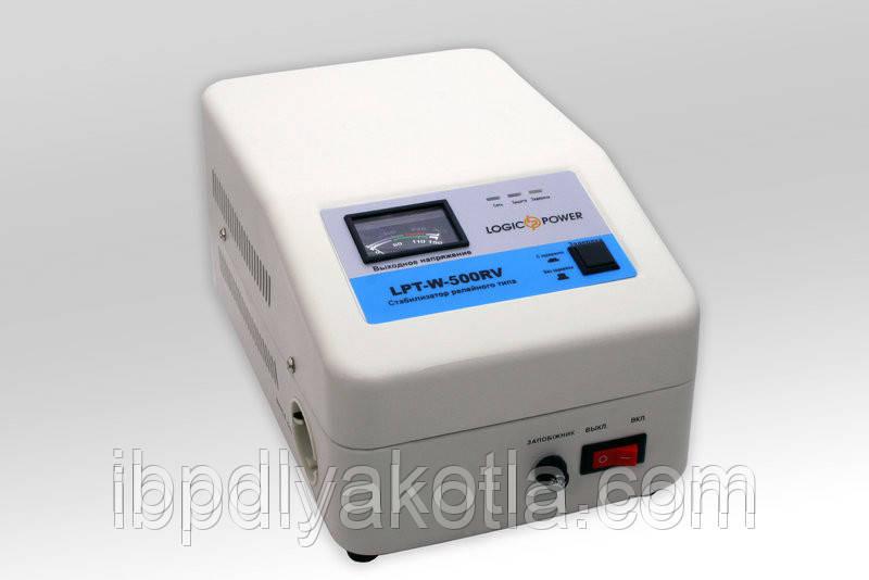 Стабилизатор напряжения Logicpower LPT-W-500RV (350Вт) Белый