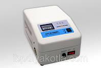 Стабилизатор напряжения Logicpower LPT-W-500RV (350Вт) Белый, фото 1