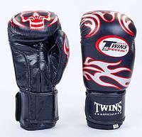 Перчатки для тайского бокса кожаные TWINS SPECIAL 10,12 oz черные