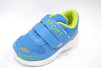 Детские кроссовки оптом от фирмы Yalike(рр. с 25 по 30) 8 пар