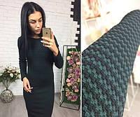 Платье молодежное стильное мат-л кукуруза, длинный рукав