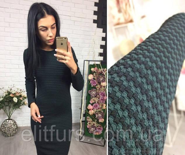 """Платье молодежное стильное мат-л кукуруза, длинный рукав - Интернет-магазин """"Джоконда""""  одежда и обувь оптом и в розницу  в Одесской области"""