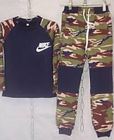Подростковый костюм двухнитка Камуфляж оптом 140-164