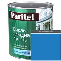 Краска эмали ТМ Paritet алкидная ПФ-115 0,9 кг синия