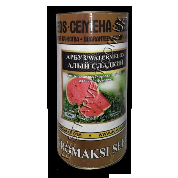 Насіння кавуна «Червоний Солодкий» 500 г, інкрустовані (Агромакси)