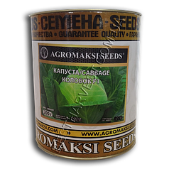 Семена капусты «Колобок F1» 200г (Агромакси)