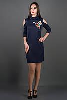 Платье   Самира   синий