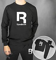 Спортивный костюм Reebok черного цвета с белым логотипом на груди, фото 1