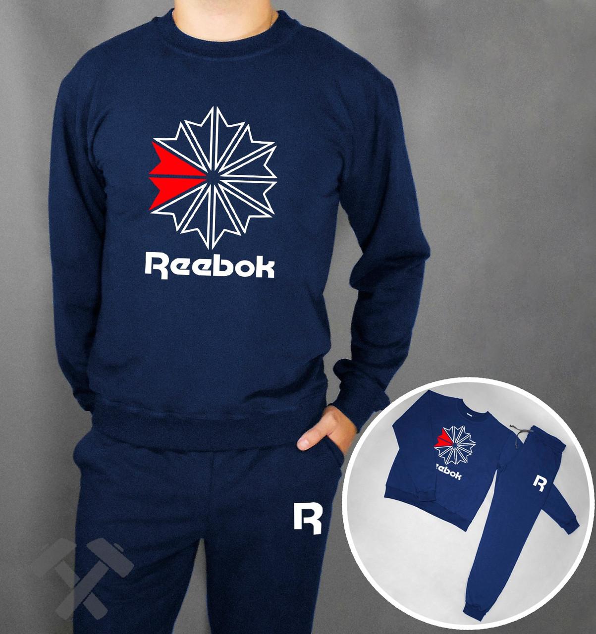 Мужской спортивный костюм Reebok синего цвета с бело-красным логотипом на груди