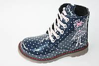 """Демисезонные лаковые ботиночки для девочек """"Куколка"""""""