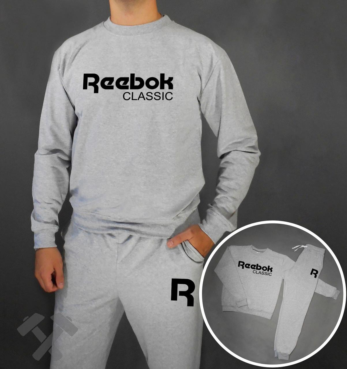 Спортивный костюм Reebok Classic серого цвета с черным логотипом на груди