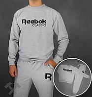 Спортивный костюм Reebok Classic серого цвета с черным логотипом на груди, фото 1