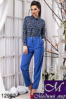 Женские брюки с высокой талией цвета электрик (р.S, M, L, XL) арт. 12962