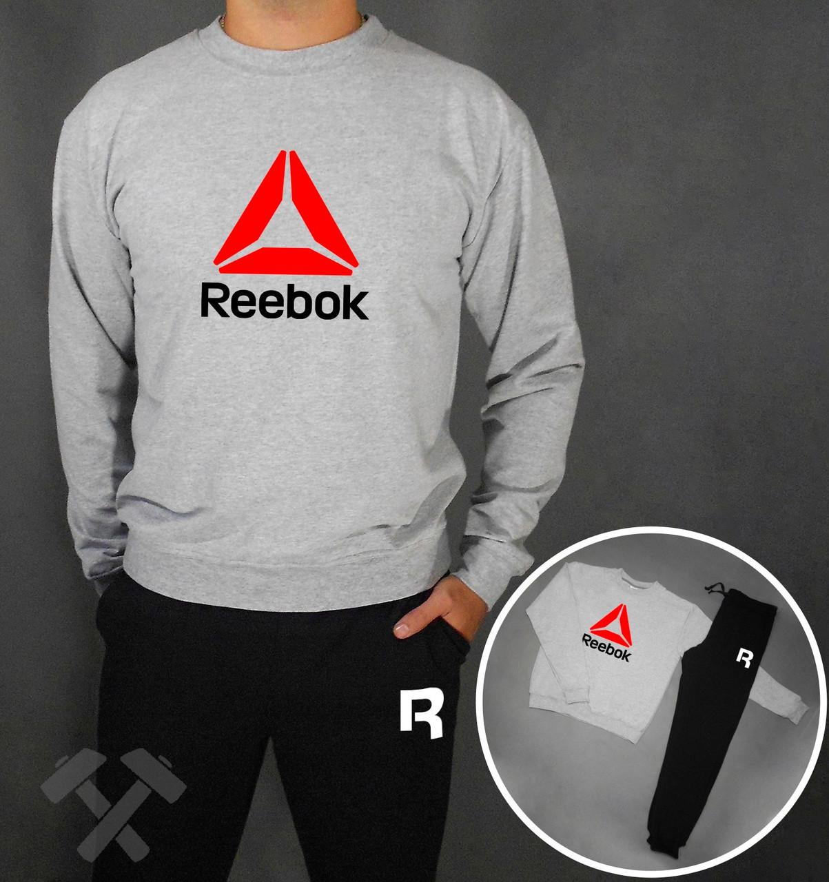 Спортивный костюм Reebok RBK серый верх черный низ с красным логотипом на груди