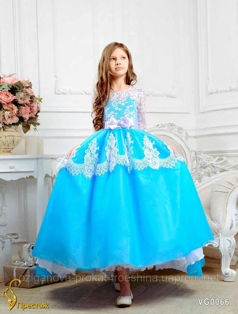 Платье нарядное на прокат