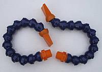 Суставной, шарнирный, пластмассовый шланг, фитинг для подвода воды, СОЖ. 300x26x1/2 резьба