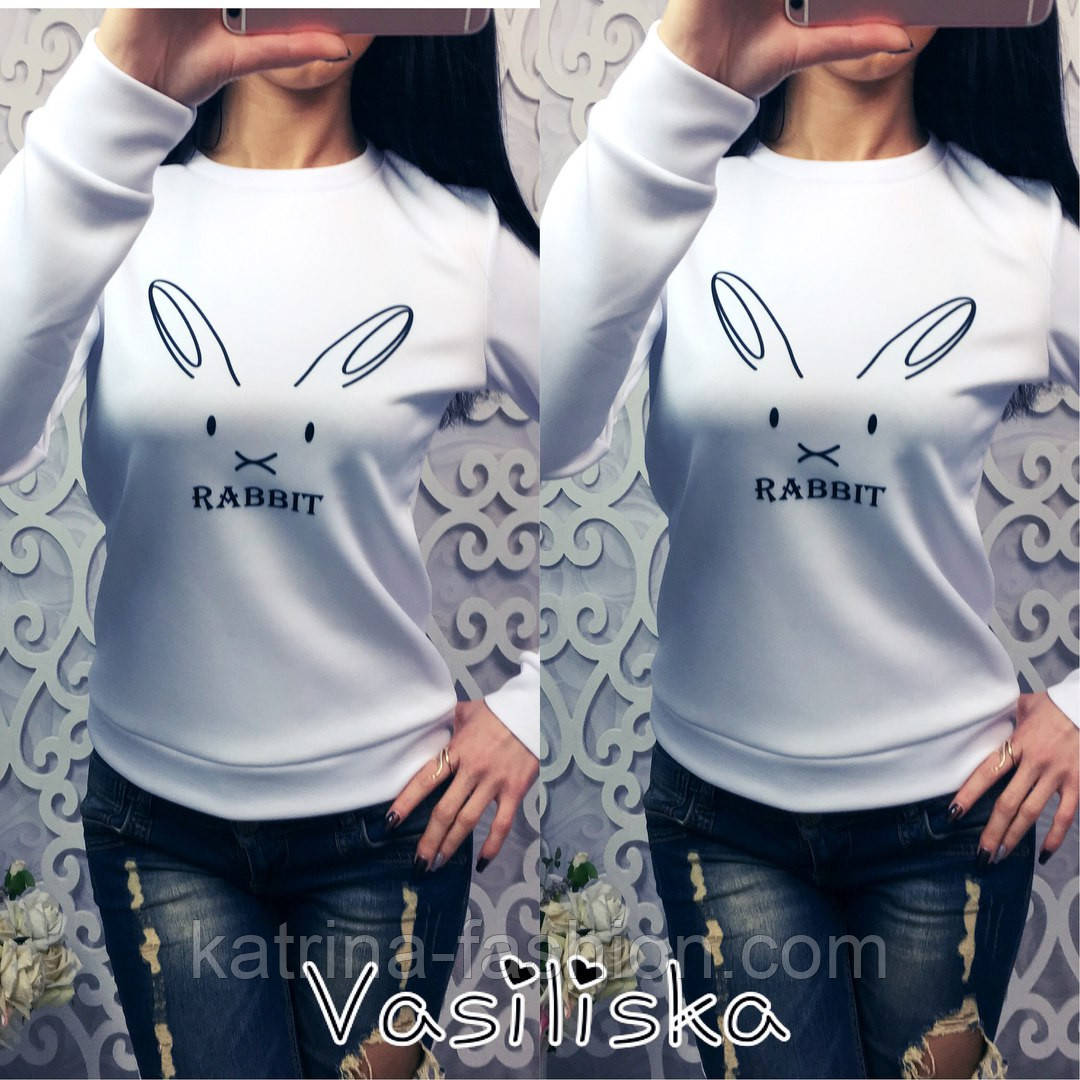 """Женский модный свитшот """"Rabbit"""""""