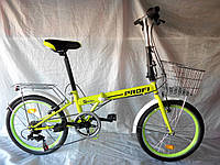 Велосипед складной Profi E 20F-3