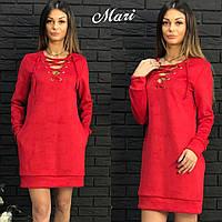 Женское модное платье-туника с люверсами (4 цвета)