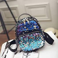 Модный маленький рюкзак женский городской пайетки. Рюкзак с пайетками двусторонними Синий, фото 1