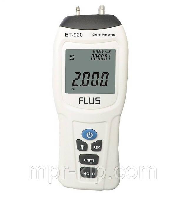 Цифровий диференціальний манометр FLUS ET-920 (0.01/13,79 кПа)