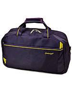 Женская сумка для путешествий фиолетовая