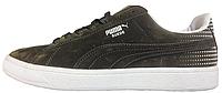 Мужские кроссовки Puma Suede Grey (Пума) серые