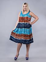 Платье свободное (ламбада) голубое, рыжее, синее,  до 60-го размера