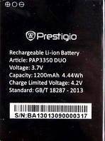 Аккумулятор (батарея) Prestigio PAP3350 (1200 mAh)
