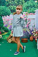 "Детский  костюм ""Кристина"" реглан+юбка горошек р. 116-134"