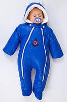Утепленный демисезонный комбинезон детский для новорожденных