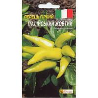Перец ОСТРЫЙ Итальянский желтый (Италия) 0,3г