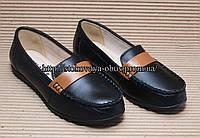 Туфли женские, мокасины (нат. кожа) 36, 37, 38 размер