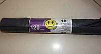 Пакет полиэтиленовый для мусора 120 л (рулон 10 штук) P201