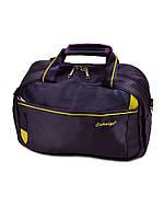 Стильная сумка для путешествий фиолетовая