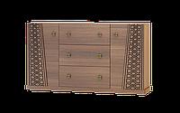 Комод классический,Эстетеичный, стильный дизайн, размером 180х42х100 см Стамбул