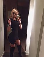 Короткое облегающее платье рукав короткий