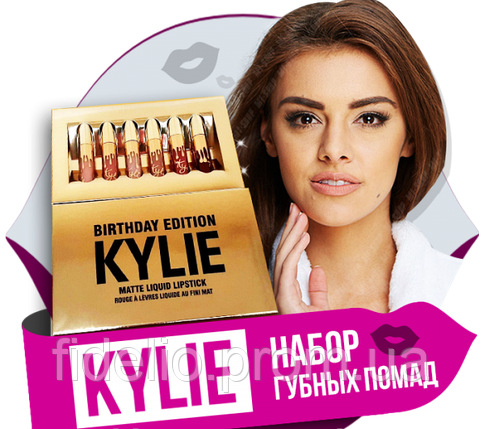 Помада Kylie Birthday Edition Gold набор 6 шт, Хит 2017 года, фото 2