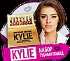 Помада Kylie Birthday Edition Gold набор 6 шт, Хит 2017 года