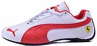 Мужские кроссовки Puma Ferrari White/Red (Пума Феррари) белые