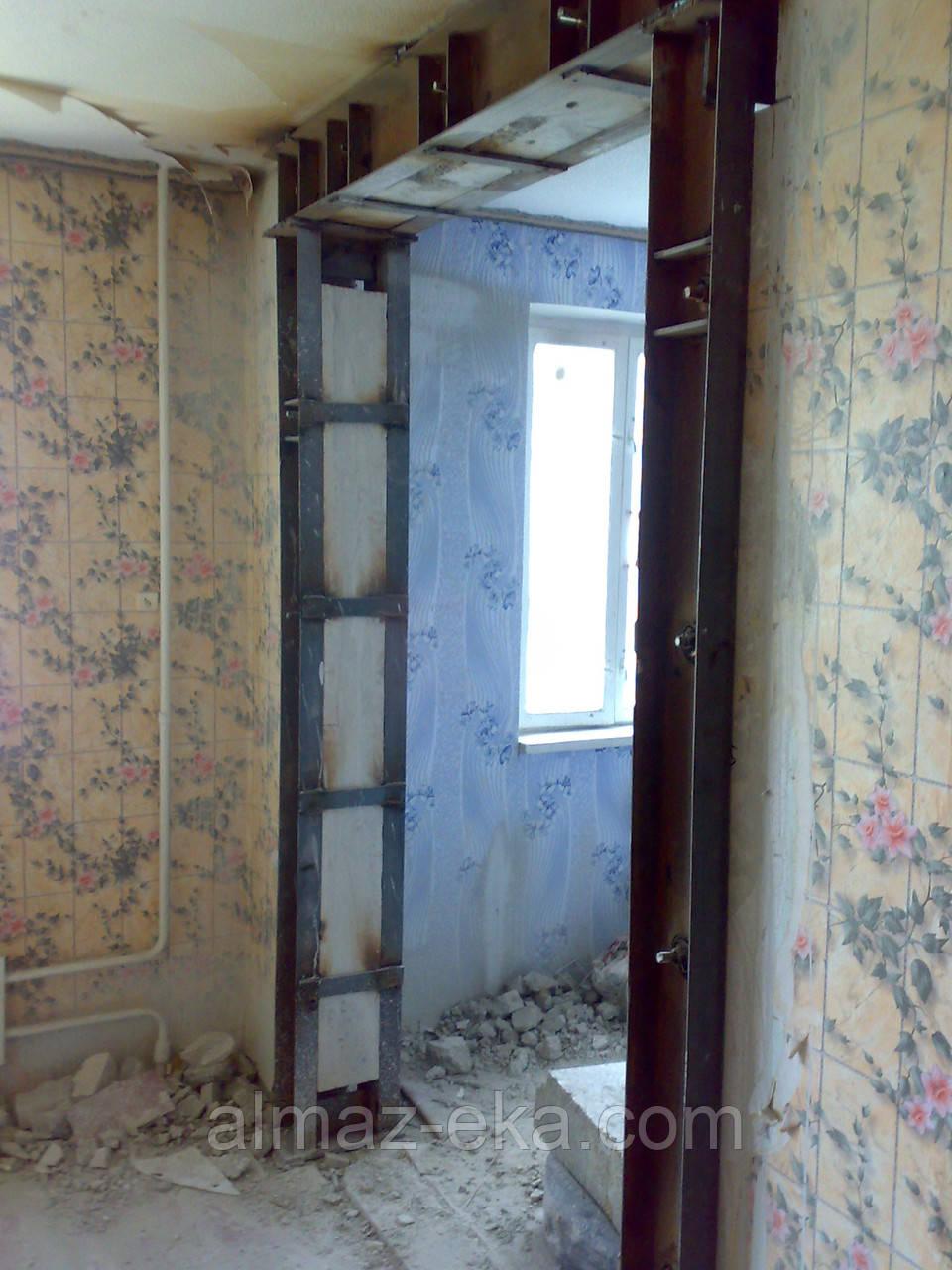 Алмазная резка,расширение,усиление проемов.Резка подоконных блоков,балконных ограждений.Демонтаж.