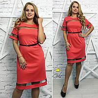 Платье СД№ 705