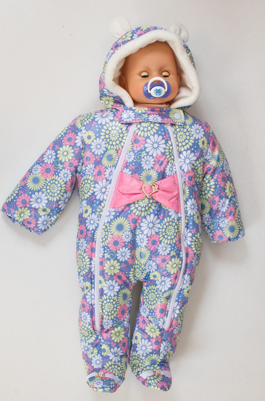 Утепленный красивый демисезонный комбинезон детский для новорожденных - Exclusive в Хмельницком