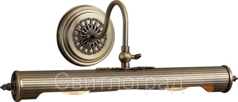Бра для подсветки Картин Зеркал    Altalusse INL-6133W-02 Antique Brass