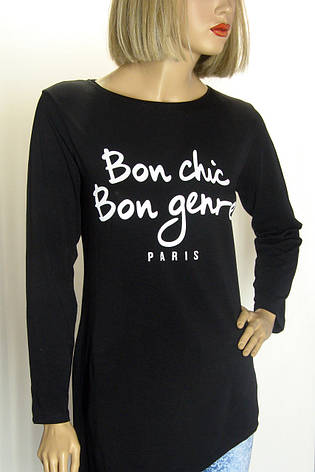 Туника Beppe Bon Chic, фото 2