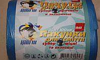 Пакет полиэтиленовый для мусора 35л *Бравый кок* (рулон 100 штук) P206